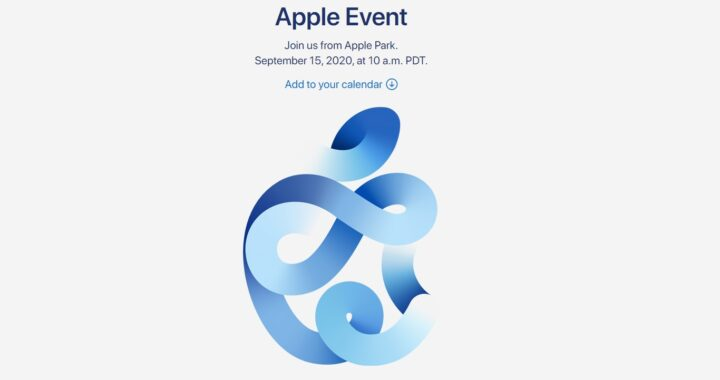 Official: Apple will unveil new products on September 15