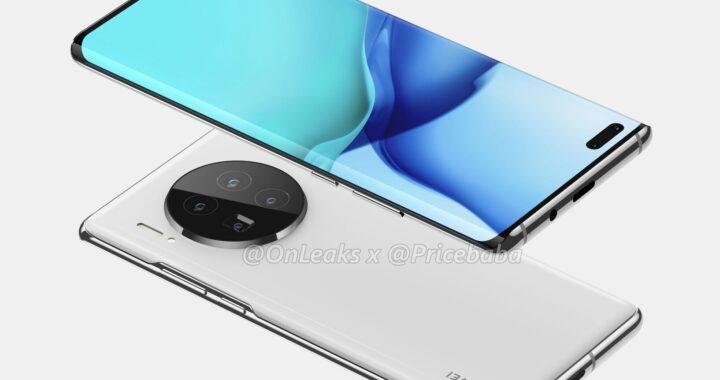 Leak: Huawei Mate 40 Pro users filmed in public