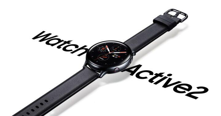 Samsung Galaxy Watch Active2 receives extensive update