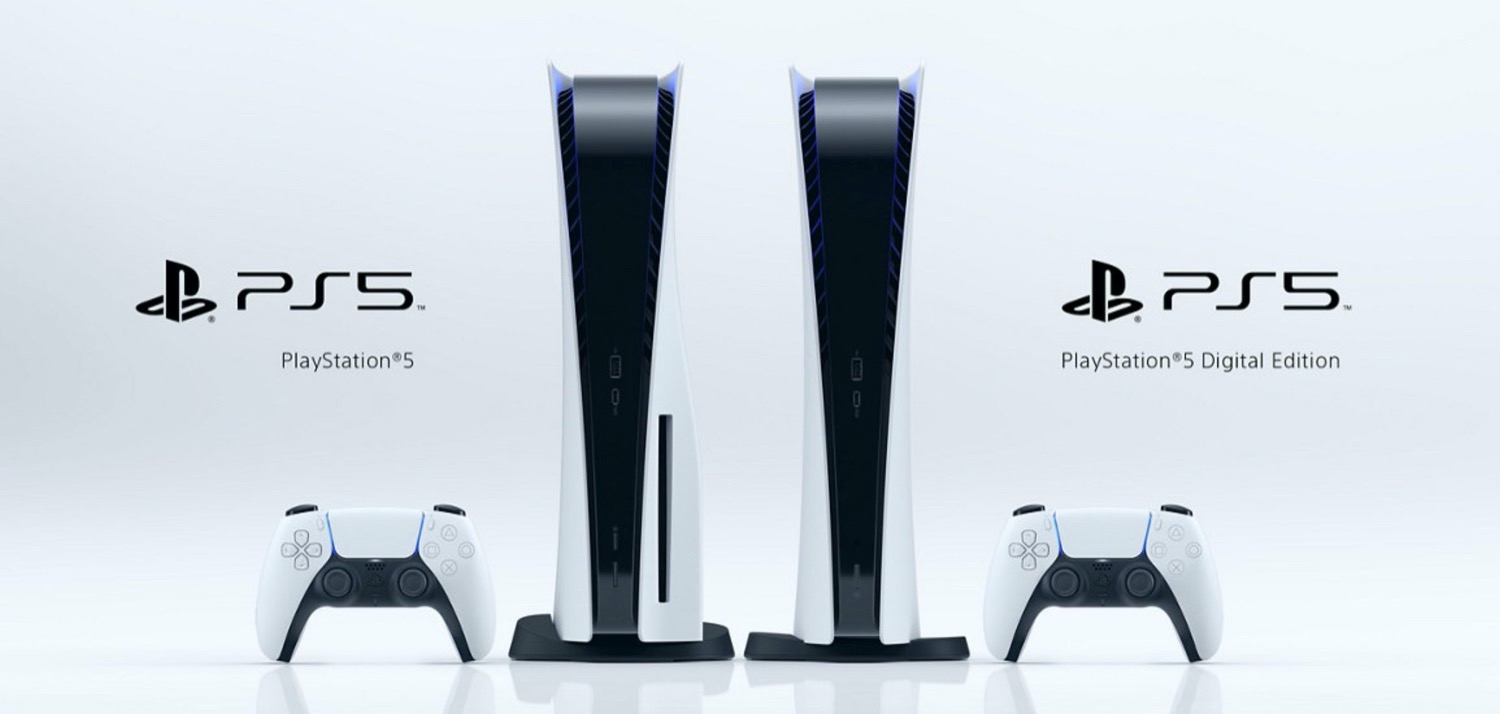PS5 front