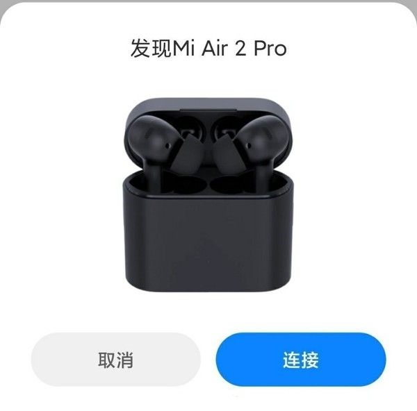 Xiaomi Mi Air 2 Pro wireless detailed about Noise reduction, Headset configuration, 7 hours of battery life Leaked